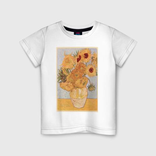 Детская футболка хлопок ArtJersey