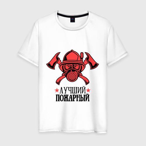 Мужская футболка хлопок Лучший пожарный