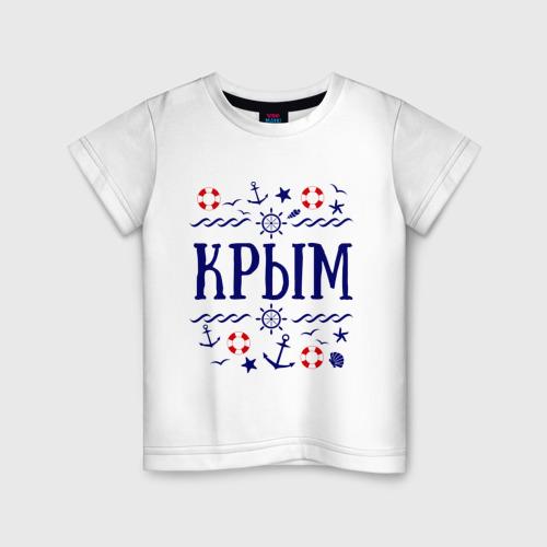 Детская футболка хлопок Крым