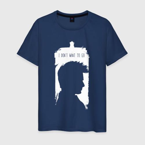 Мужская футболка хлопок Не хочу уходить