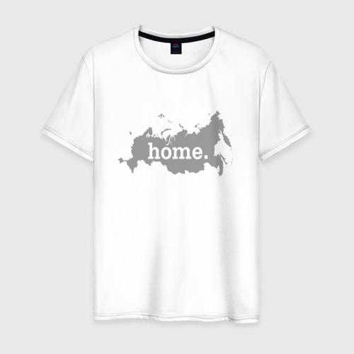 Мужская футболка хлопок Home - Россия
