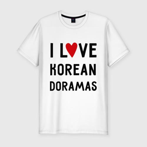 Мужская футболка хлопок Slim Я люблю корейские дорамы