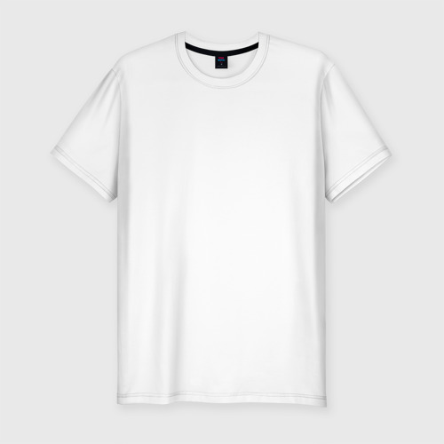 Мужская футболка хлопок Slim Костя