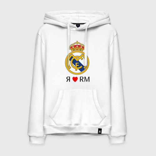 Мужская толстовка хлопок Я люблю Реал Мадрид