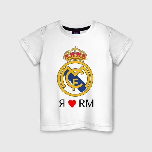 Детская футболка хлопок Я люблю Реал Мадрид