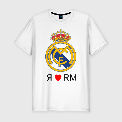 Мужская футболка хлопок Slim Я люблю Реал Мадрид