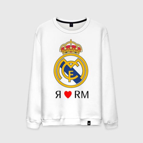 Мужской свитшот хлопок Я люблю Реал Мадрид