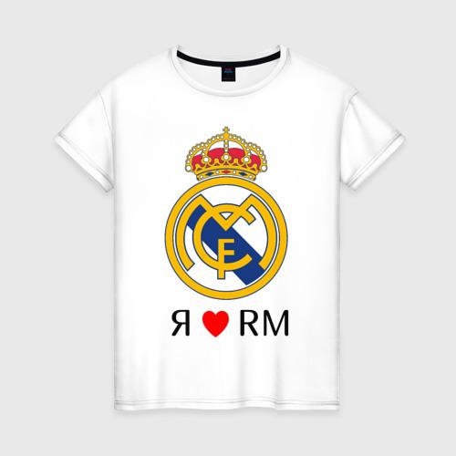 Женская футболка хлопок Я люблю Реал Мадрид