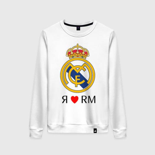 Женский свитшот хлопок Я люблю Реал Мадрид