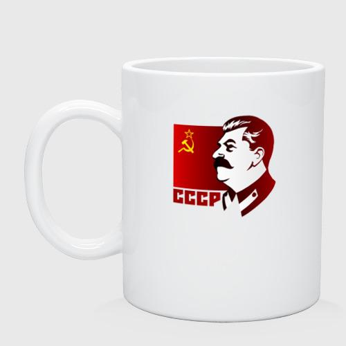 Кружка керамическая Сталин