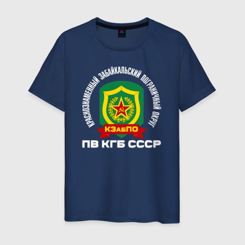 Мужская футболка хлопок КЗабПО
