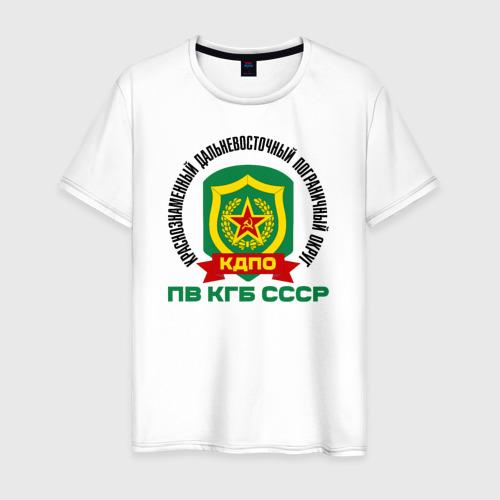 Мужская футболка хлопок КДПО