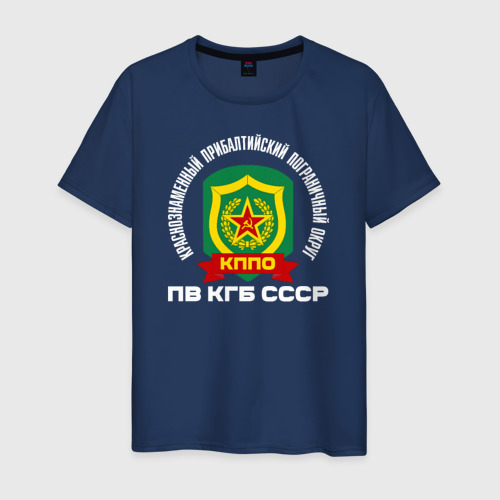 Мужская футболка хлопок КППО