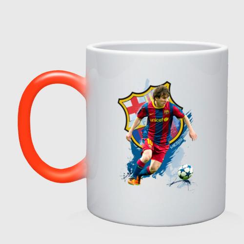 Кружка хамелеон Messi