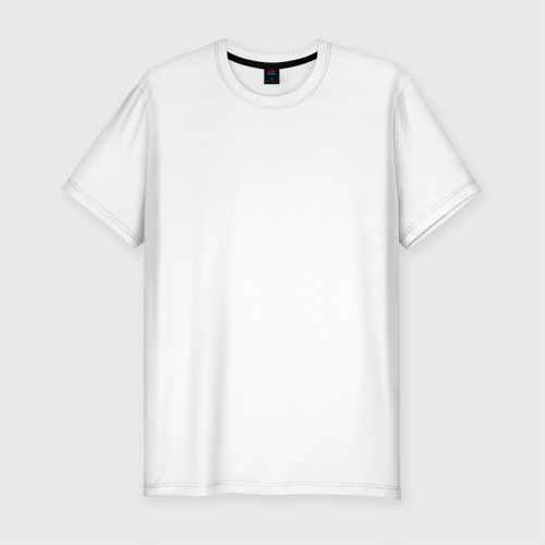Мужская футболка хлопок Slim JUST ОЙ ВСЁ IT