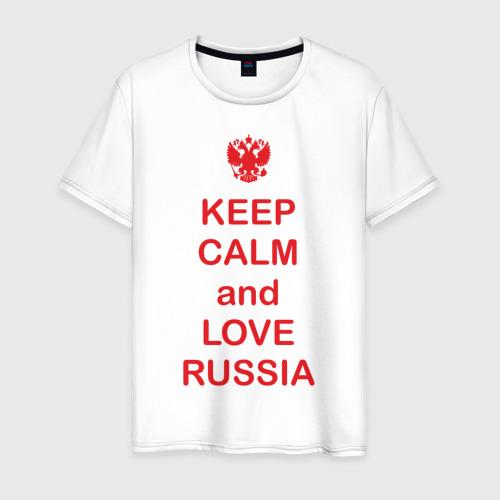 Мужская футболка хлопок KEEP CALM and LOVE RUSSIA