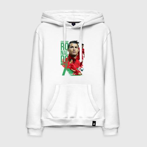 Мужская толстовка хлопок Ronaldo