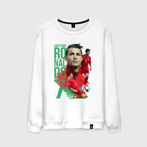 Мужской свитшот хлопок Ronaldo