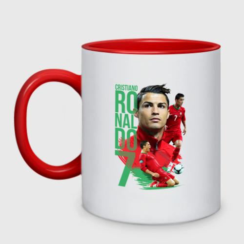 Кружка двухцветная Ronaldo