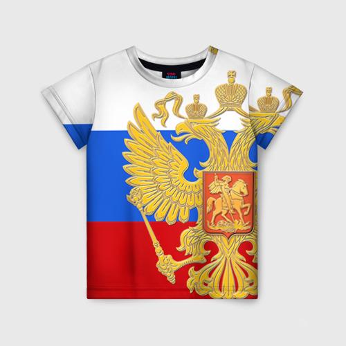 Детская футболка 3D Флаг и герб РФ