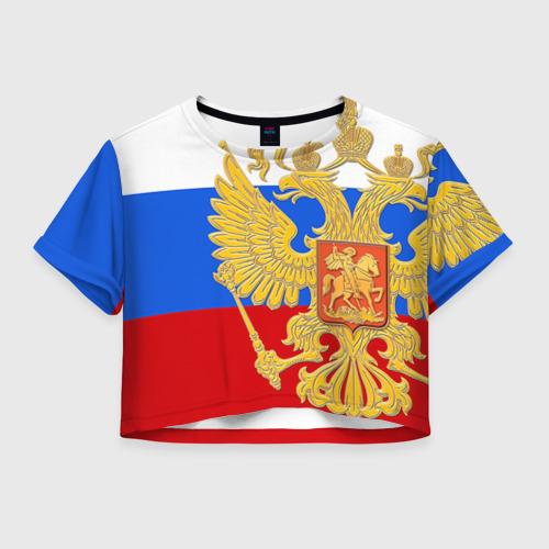 Женская футболка Crop-top 3D Флаг и герб РФ