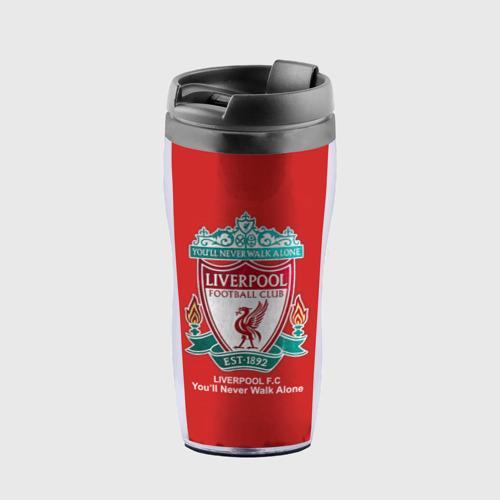 Термокружка-непроливайка Liverpool