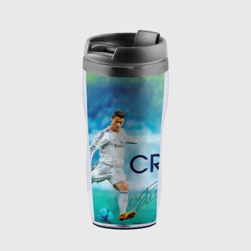 Термокружка-непроливайка Ronaldo