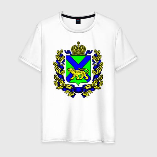 Мужская футболка хлопок Герб Приморского края