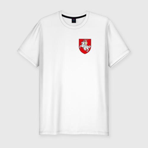 Мужская футболка хлопок Slim Пагоня (Погоня)