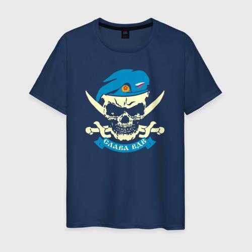 Мужская футболка хлопок СЛАВА ВДВ