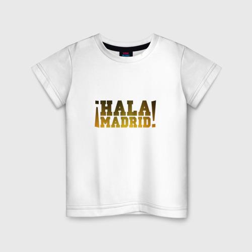 Детская футболка хлопок Hala Madrid (Real)