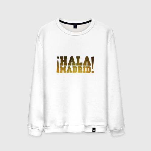 Мужской свитшот хлопок Hala Madrid (Real)