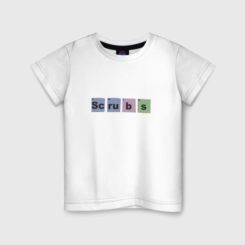 Детская футболка хлопок Клиника