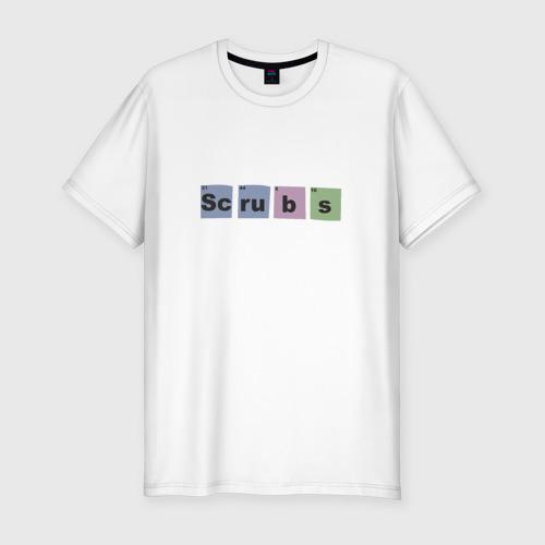 Мужская футболка хлопок Slim Клиника
