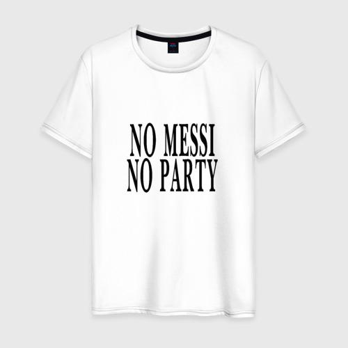 Мужская футболка хлопок No messi, no party
