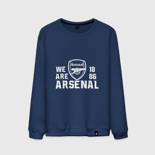 Мужской свитшот хлопок We are Arsenal
