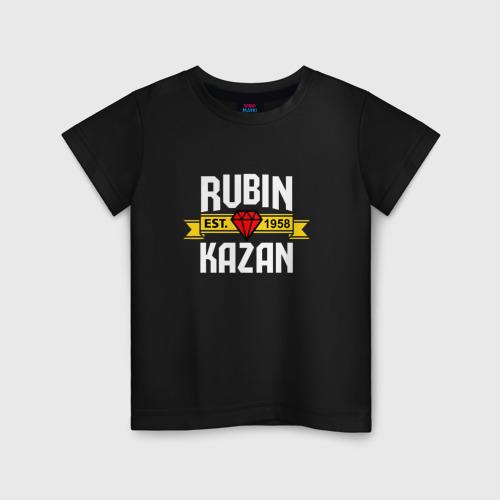Детская футболка хлопок Рубин Казань white