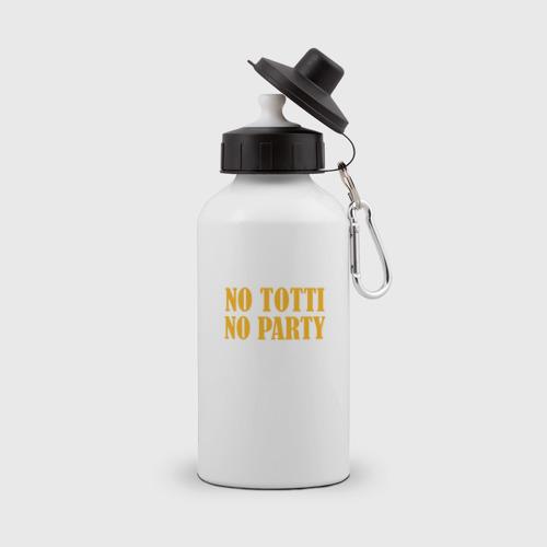 Бутылка спортивная No Totti, No party