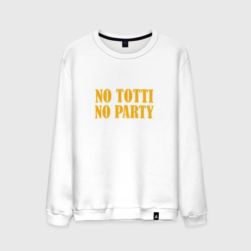 Мужской свитшот хлопок No Totti, No party