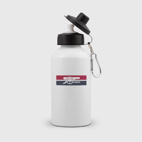 Бутылка спортивная Arsenal Gunners