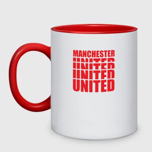 Кружка двухцветная Manchester United red