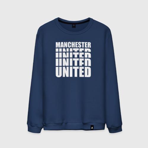Мужской свитшот хлопок Manchester United white