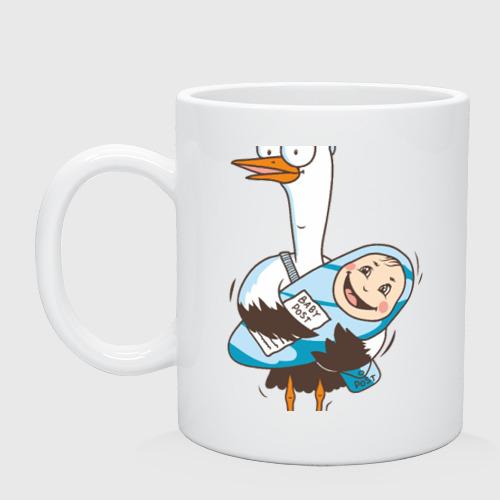 Кружка Аист с малышом
