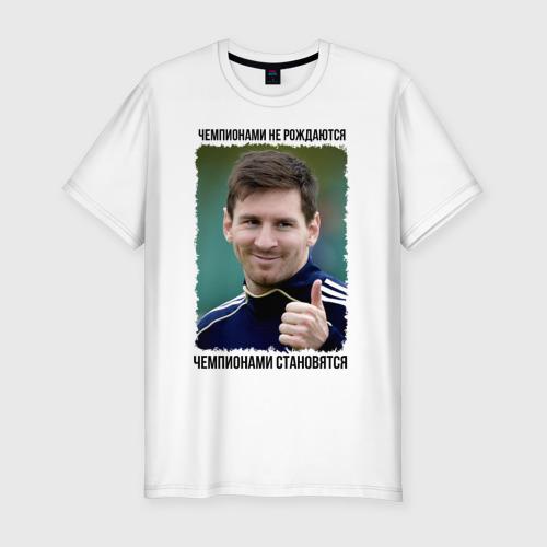 Мужская футболка хлопок Slim Лионель Месси