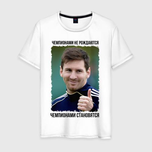 Мужская футболка хлопок Лионель Месси