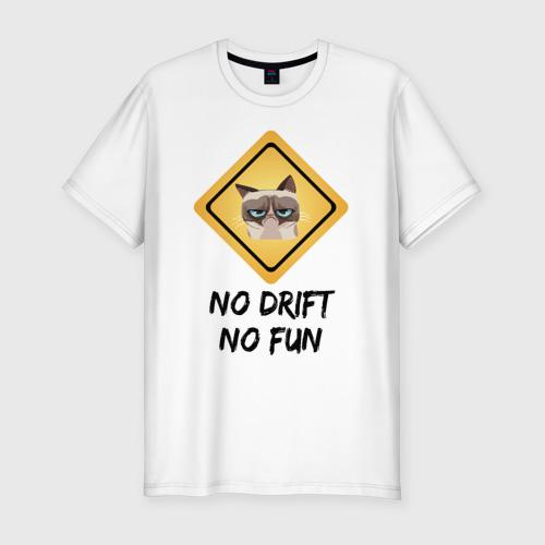Мужская футболка хлопок Slim No Drift No Fun