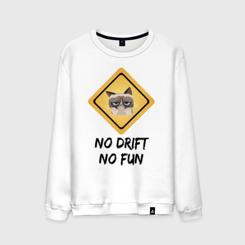 Мужской свитшот хлопок No Drift No Fun