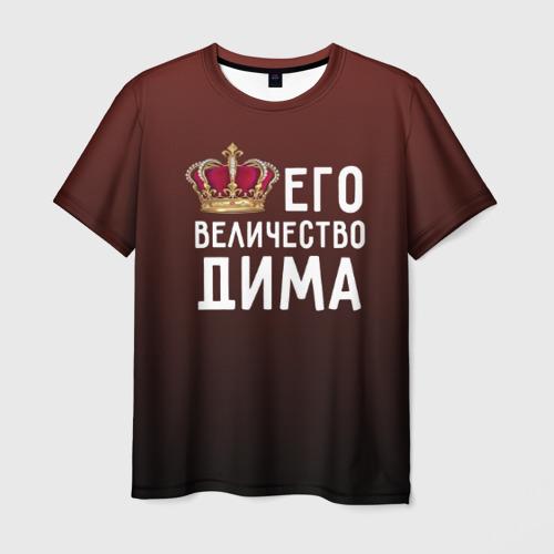 Мужская футболка 3D Дима и корона