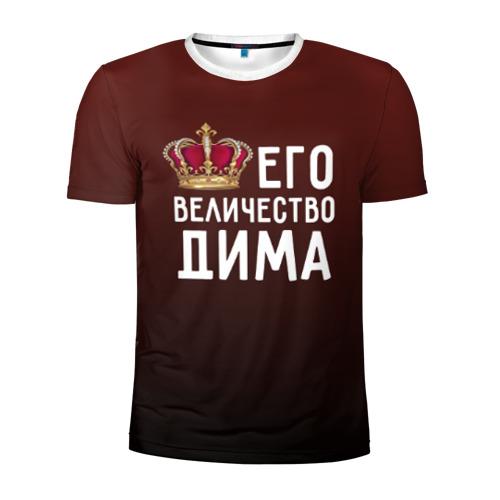 Мужская футболка 3D спортивная Дима и корона