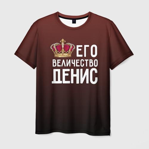 Мужская футболка 3D Денис и корона